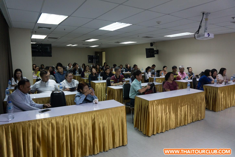 ไทยทัวร์คลับ B2B จัดสัมมนาครั้งที่1 ร่วมกับสายการบิน Lanmei Airlines และ ม.พิษณุโลก สัมมนาเปิดเส้นทางใหม่สายการบิน Lanmei Airlines เส้นทาง