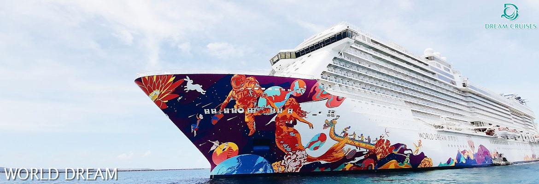 เรือสำราญ